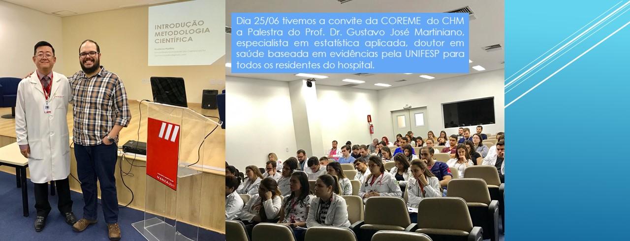 Palestra do Prof. Dr. Gustavo José Martiniano para os residentes do CHM